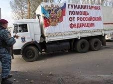 гумконвой, россия, украина, кремль, донбасс, ато