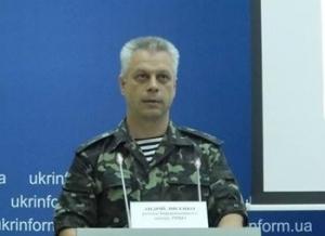 андрей лысенко, снбо, армия украины, вс украины, нацгвардия, юго-восток украины, россия, военные действия