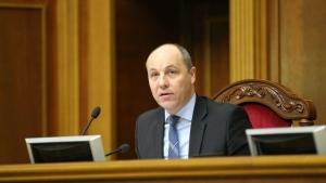 Андрей Парубий, Верховная Рада, НАТО, Членство Украины