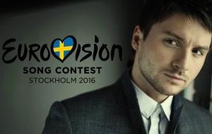 евровидение-2016, конкурс, сергей лазарев, шоу-бизнес, происшествия, видео, стокгольм, россия