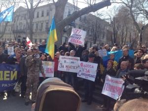 Украина, Одесса, Сакварелидзе, политика, общество, митинг, ГПУ, Шокин