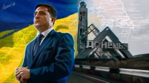 Украина, Экономика, Донбасс, Зеленский, Ермак, Политика, Регион, Мариуполь.