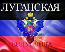 ЛНР, Луганск, Юго-восток Украины, происшествия, АТО, общество, политика, минск переговоры