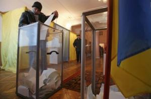 томенко, выборы, украина