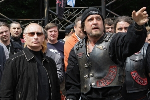 Россия, Грузия, Ночные волки, Путин, политика