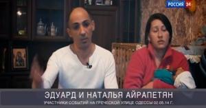 одесса, расстрел, 2 мая, выступление, украина