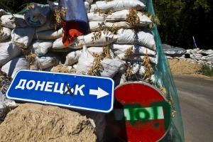 Донецк, Юго-восток Украины, происшествия, АТО, ДНР, донбасс, общество, новости украины,армия украины