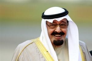 саудовская аравия, король
