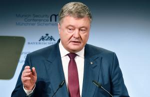 украина, порошенко, мюнхенская конференция, россия, агрессия, черчилль, общество