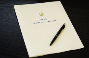 День Конституции Украины, Указ президента Украины, правительственные награды, Степан Чубенко, Джозеф Стоун
