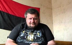 украина, савченко, мосийчук, радикальная партия, киев, происшествия, рф, видео