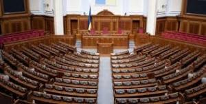 Эксперт, выборы, Рада, парламент, Кабмин, деятели, разгон