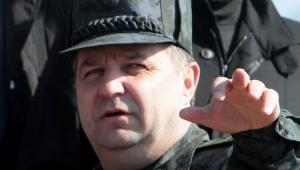 украина, всу, генштаб, армия, степан полторак, министерство обороны, призыв, мобилизация, седьмая, выезд, призывник, справка, военкомат