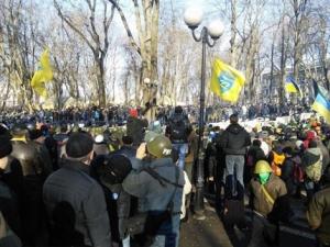свобода, верховная рада, политика, общество, киев, новости украины