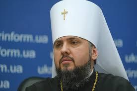 украина, политика, томос, пцу, патриархат, филарет, епифаний