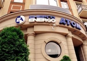 Энергоатом, Укрэксимбанк, кредит, тендер