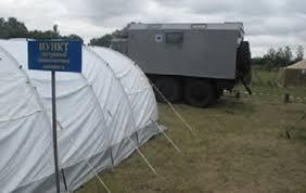 Юго-восток Украины, Донецкая область, ДонОГА, происшествия, АТО, переселенцы