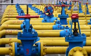 Новости дня, новости экономики, новости Украины, Киев, Германия, ФРГ, Берлин, транзит, газ, ГТС, природный газ, Европа, энергетика, требование