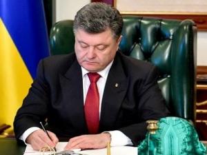 Порошенко, уволил, районная государственная администрация, политика, Тернополь, Херсон, Чернигов