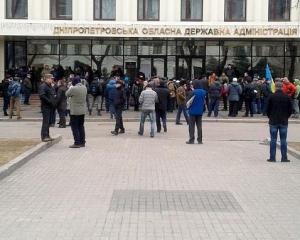 днепропетровск, вече, охрана порядка