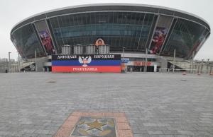 донецк, днр, донбасс арена, стадион, фото, террористы, боевики, армия россии, новости украины