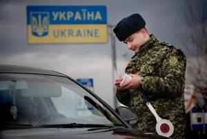 Сергей Яровой, СНБО, МВД, новости, Украина, военное положение, ограничение въезда для россиян
