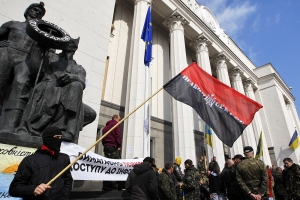 киев, правый сектор, свобода, происшествия, политика, общество, порошенко, верховная рада, особый статус донбасса