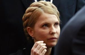 Тимошенко, выборы президента, проиграла, предвыборная кампания, агитация, реклама, Зеленский, Порошенко, Бойко, Ляшко