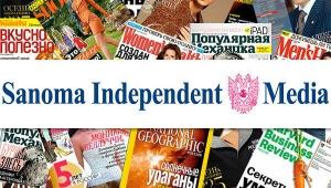 "медиахолдинн, National Geographic, Esquire, Men's Health, Harper's Bazaar, ""Домашний очаг"""