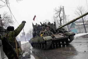 Дебальцево, ато, днр, восток украины, донбасс, происшествия, армия украины, тымчук