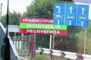 молдова, приднестровье, бизнес, мировая, политика, экономика