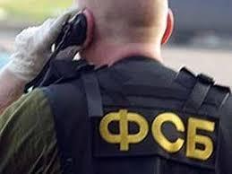Эстония, ФСБ, расследование, НТВ, спецслужбы
