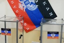 Азербайджан, ДНР, ЛНР, выборы, Донецкая область, Луганская область, Донбасс, юго-восток, Украина