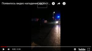 Криминал, Происшествия, Новости России, ИГИЛ - ДАИШ