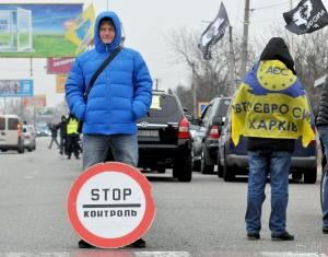 Украина, Акция, протест, Киев, Ярошевич, Евробляхи, Чернявский.