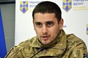 мвд украины, донецк, происшествия, ато, восток украины, донбасс