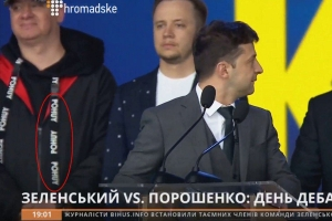 дебаты, олимпийский, порошенко, зеленский, выборы, кошевой