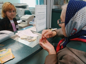 пенсии, соцвыплаты, днр, лнр