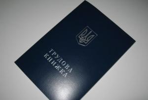 АТО, Донбасс, Украина, безработица