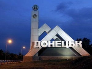 Донецк ,ДНР, свет, вода, районы, залпы, взрывы