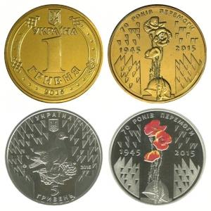 новости украины, национальный банк украины, нбу, монеты к 9 мая