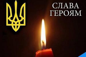 украина, ато, донбасс, гибель, штаб, днр, лнр, россия, агрессия, война на донбассе