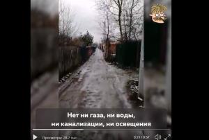 взрыв, люберцы Подмосковье, москва, происшествия, россия,  нищета