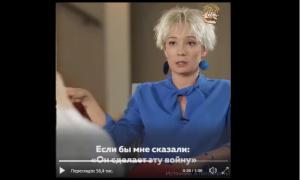 ДНР, ЛНР, восток Украины, Донбасс, Россия, Хаматова