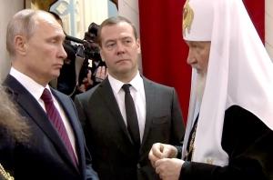 Украина, Россия, политика, томос, РПЦ, церковь, общество, Путин