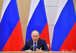 Путин, Конституция, Вторая мировая война, Поправки
