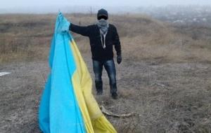 Лисичанск, подростки, сорванный флаг, фото с флагом, сепаратисты, общество, происшествия, видео