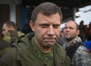 Украина, ДНР, Боевики, Захарченко, Расстрел, Полиция, Аброськин.