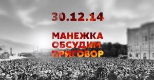 навальный, митинг, москва, манежная, россия, аррест, суд, видео, онлайн, трансляция,
