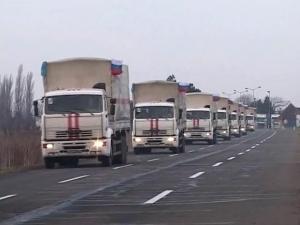конвой, украина, россия, донбасс